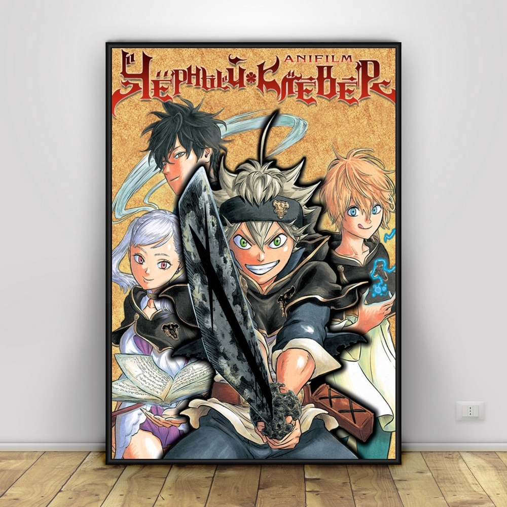 Buy Black Clover - Wall Poster (14 Styles) - Posters