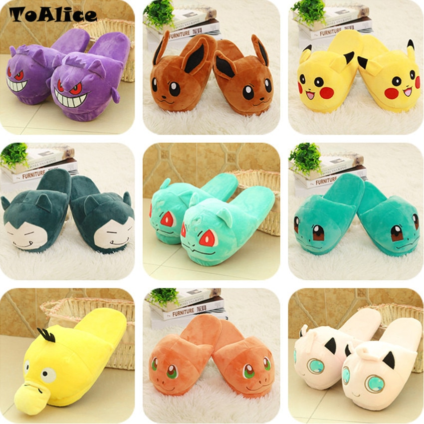 a4c2f9588464 Buy Pokemon - Cute Plush Slippers (9 Types) - Shoes   Slippers