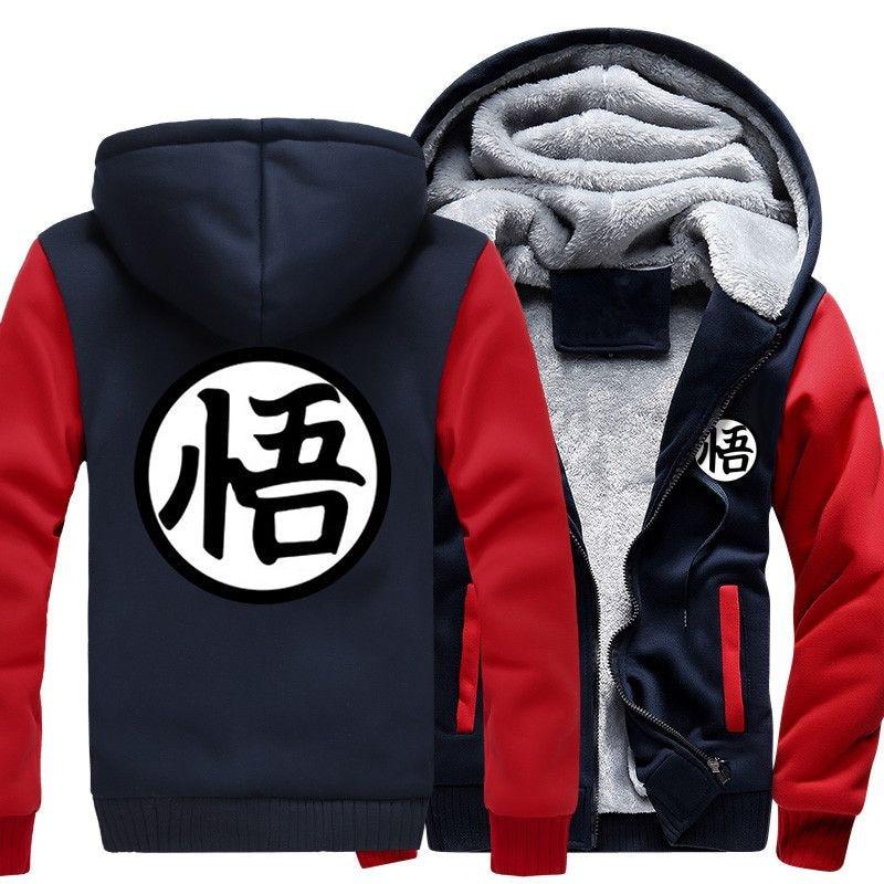 Dragon Ball – Goku themed Zip Hoodies (4 Colors) Hoodies & Sweatshirts