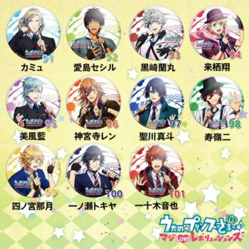 Uta no Prince-sama – High School Stars Pin Badge Action & Toy Figures