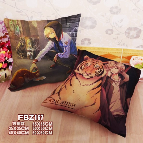 Yuri on Ice – Double Sided Pillow Cover (6 Styles) Bed & Pillow Covers