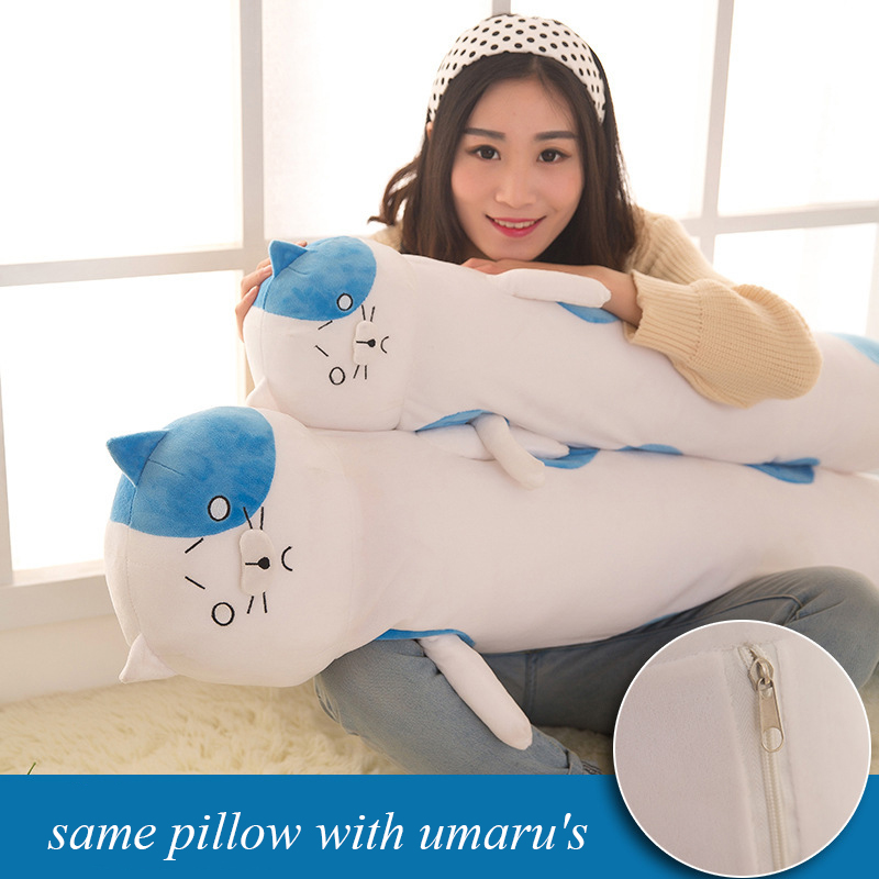 Himouto! Umaru-chan – Big Cat Dakimakura Pillow Plush Bed & Pillow Covers Dolls & Plushies