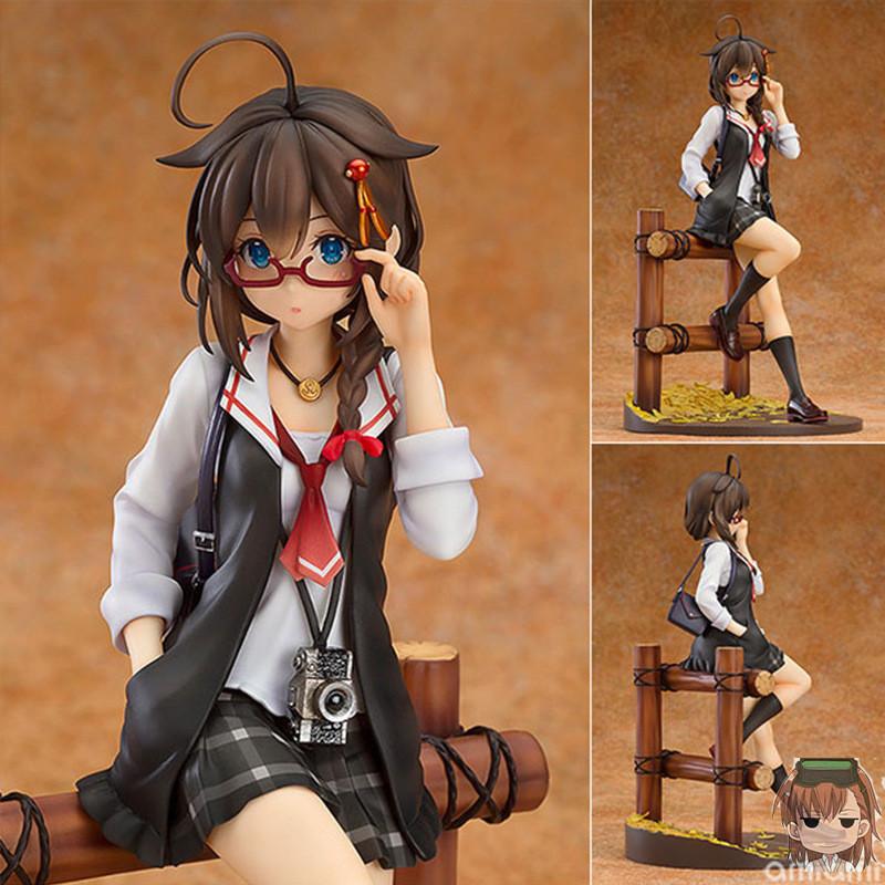 Kantai Collection – KanColle Shigure Kai-II Action Figure (21cm) Action & Toy Figures