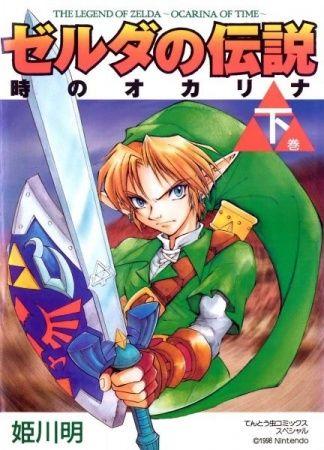 Shop The Legend Of Zelda Products