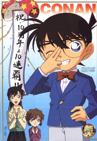 Shop Detective Conan Products
