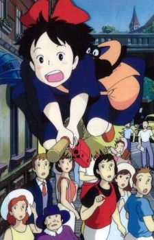 Shop Kiki's Delivery Service Products
