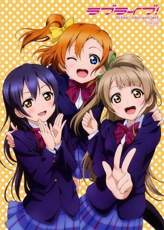 Shop Love Live! Products
