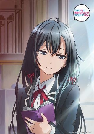 Shop My Teen Romantic Comedy SNAFU Products
