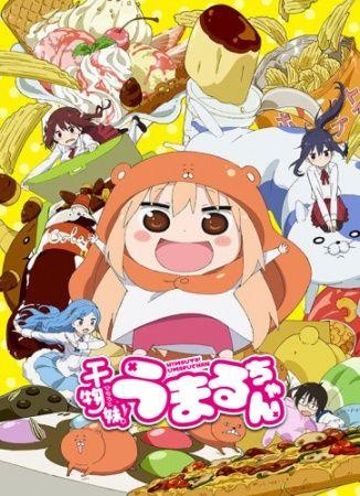 Shop Himouto! Umaru-chan Products