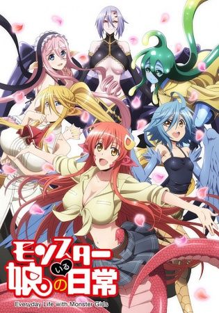 Shop Monster Musume Products