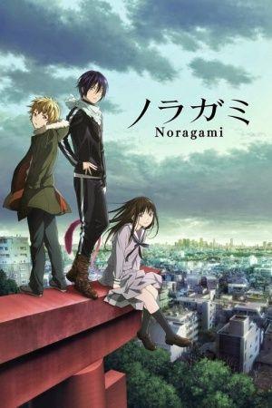 Shop Noragami Products