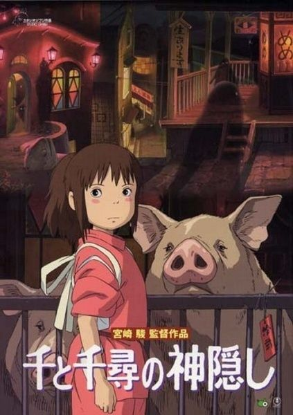 Shop Spirited Away Products
