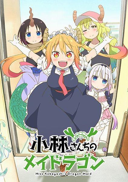 Shop Miss Kobayashi's Dragon Maid Products