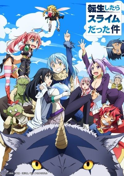 Shop That Time I Got Reincarnated as a Slime Products