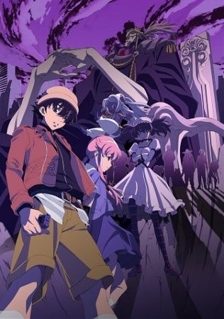 Shop Future Diary Products