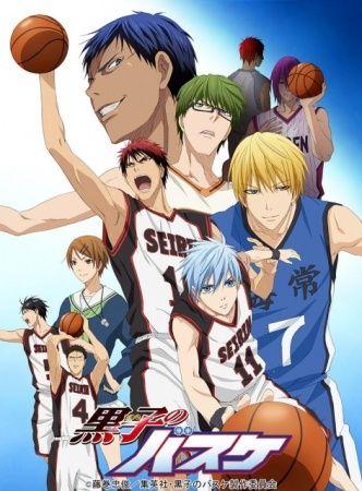 Shop Kuroko's Basketball Products