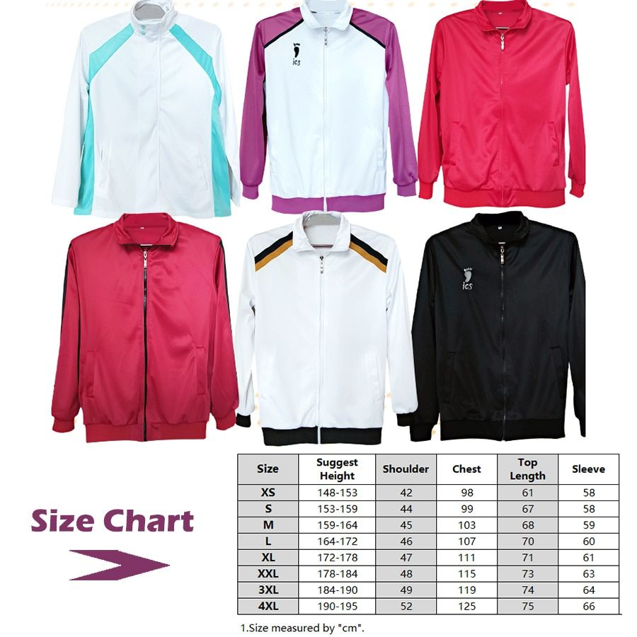Haikyuu!! – Karasuno and other High Schools Sportwear (6 Designs) Jackets & Coats
