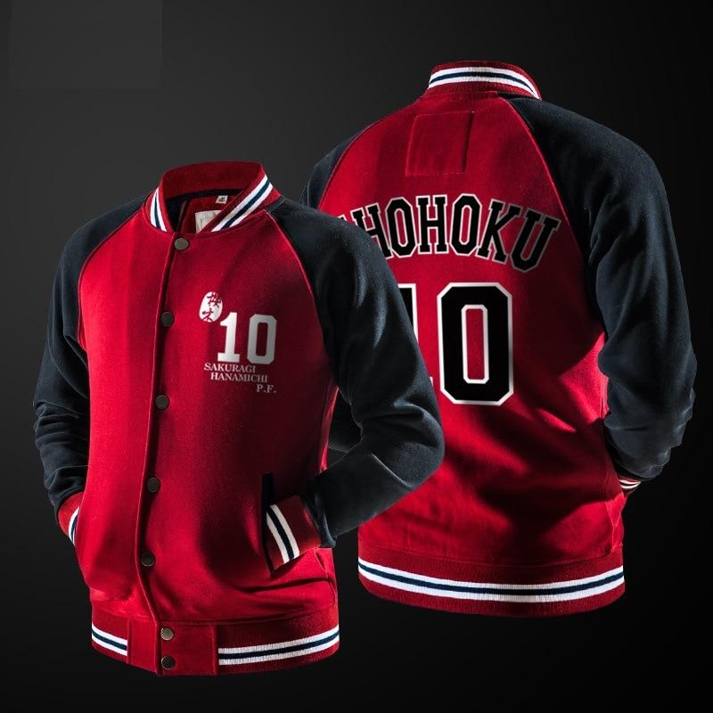 Slam Dunk – Shohoku Basketball Team Jersey (4 Colors) Hoodies & Sweatshirts