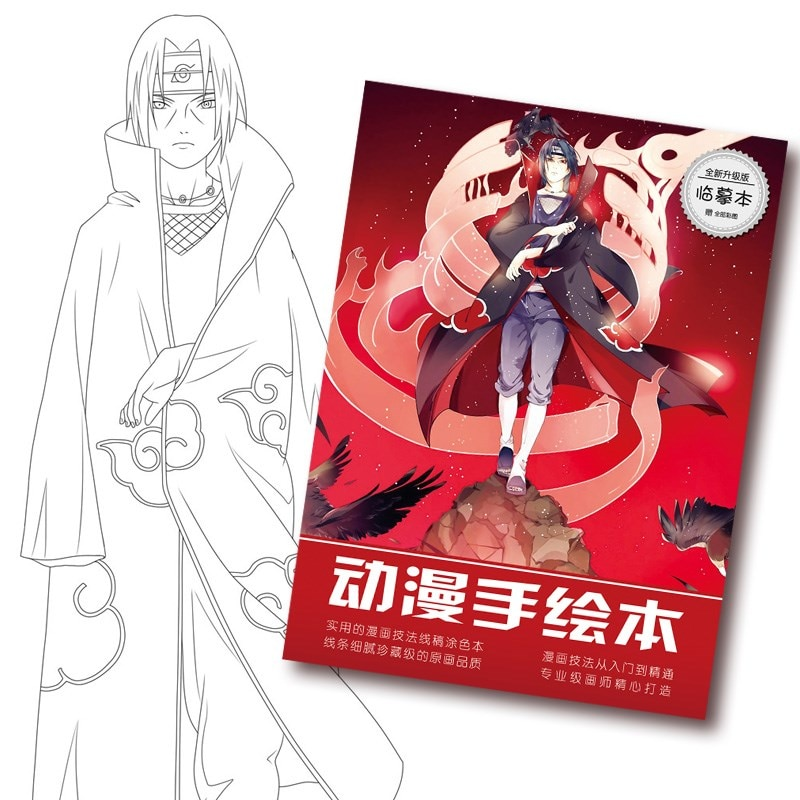 Naruto – Different Characters themed Coloring Book Games Pens & Books