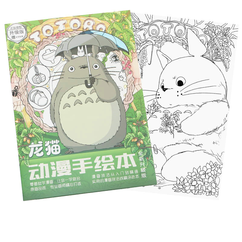 My Neighbor Totoro – All characters themed Drawing or Coloring Book Games Pens & Books