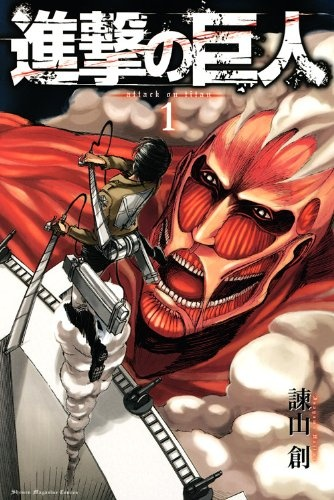 Shop Attack on Titan Products