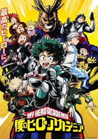 Shop My Hero Academia Products