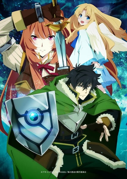 Shop The Rising of the Shield Hero Products