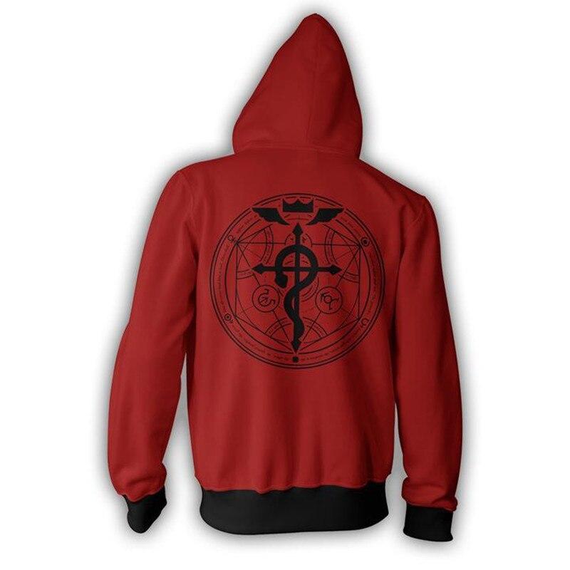 Fullmetal Alchemist – Edward Elric themed Zip Hoodie (Red) Hoodies & Sweatshirts