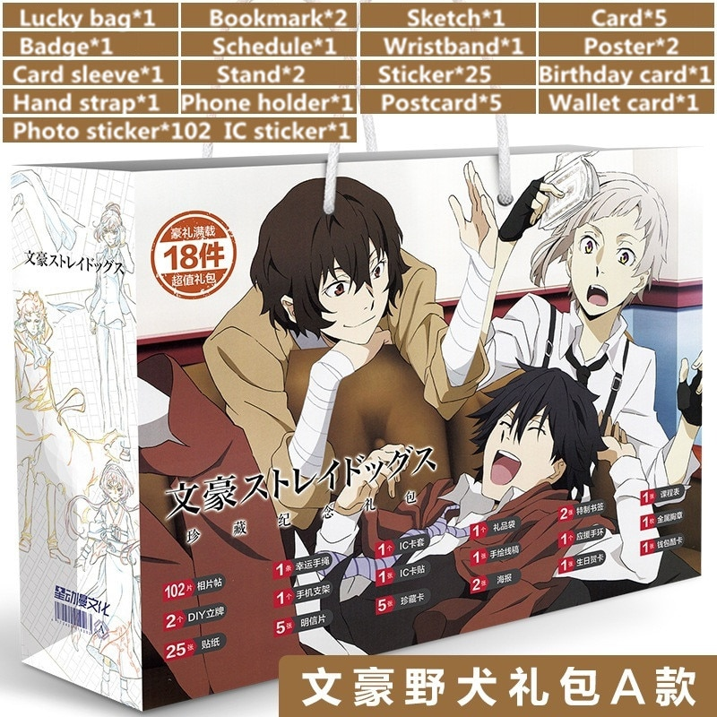 Bungo Stray Dogs – Different Characters Poster Gift Bag Bags & Backpacks