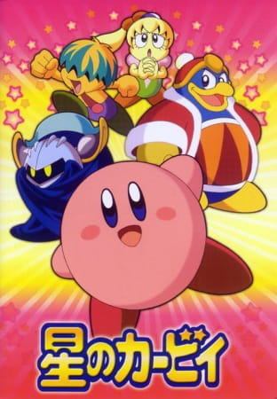 Shop Kirby's Adventure Products