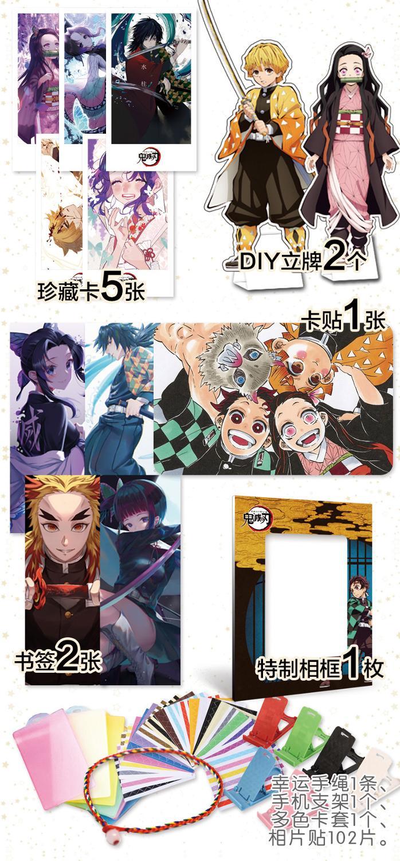 Demon Slayer – Tanjiro and Nezuku Themed Postcard Bag Bags & Backpacks