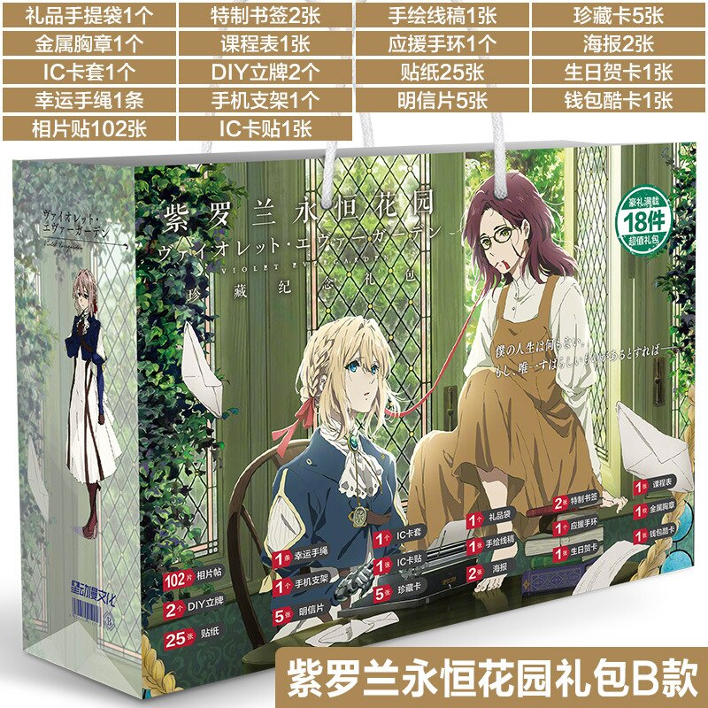 Violet Evergarden – Violet Themed Beautiful Postcard Handbag with Posters Bags & Backpacks