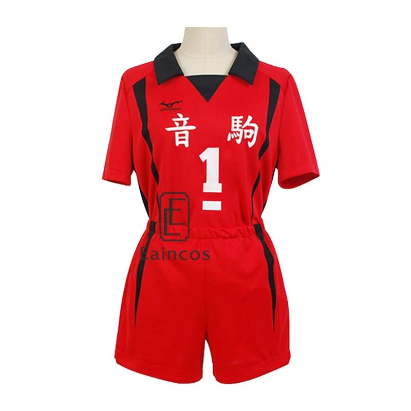 Haikyuu!! – Kenma and Nekoma High School Themed Cosplay Full Jersey (6 Designs) Cosplay & Accessories
