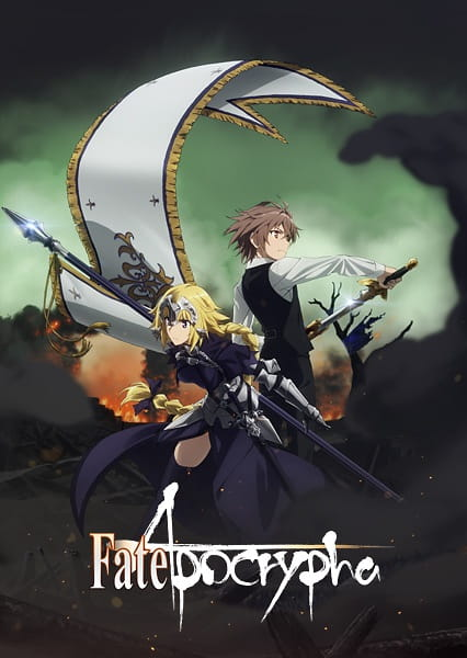 Shop Fate/Apocrypha Products