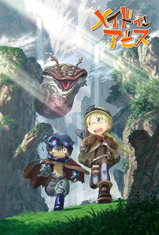 Shop Made in Abyss Products
