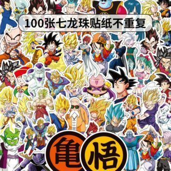 Dragon Ball – All Classy Characters Pack of Stickers (50/100) Action & Toy Figures