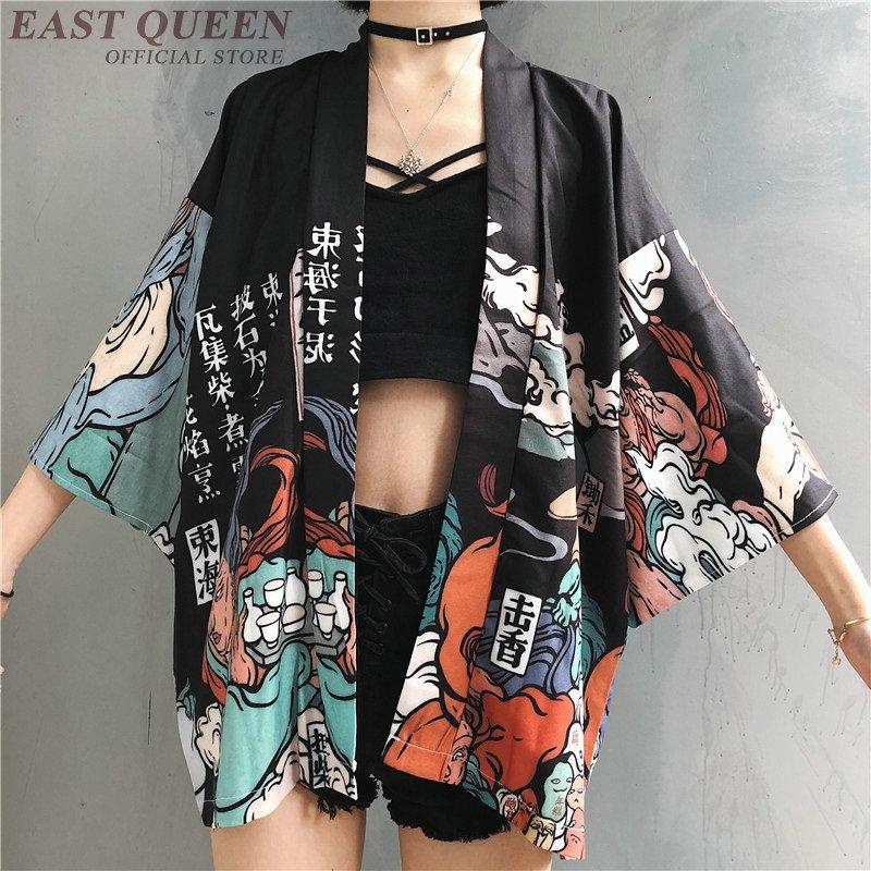 Kimonos Woman 2021 Japanese Kimono Cardigan Cosplay Shirt Blouse For Women Japanese Yukata Female Summer Beach Kimono FF1126 Uncategorized