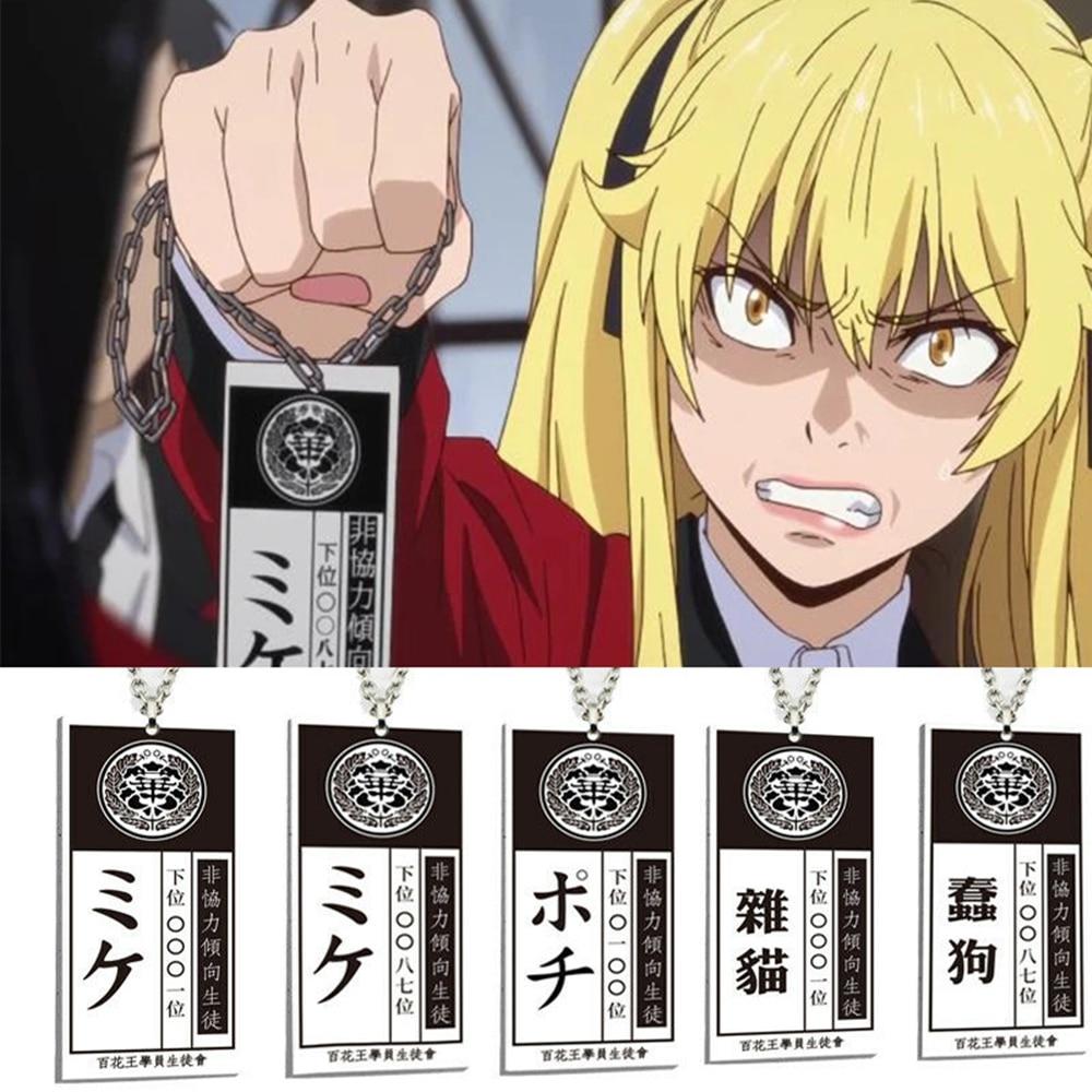 Anime Kakegurui Yumeko Jabami Saotome Meari Tag Cosplay Necklace Gift Uncategorized