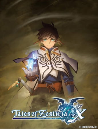 Shop Tales of Zestiria Products