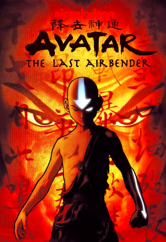 Shop Avatar The Last Airbender Products